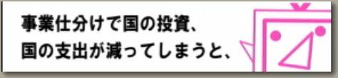 フリップ22.jpg