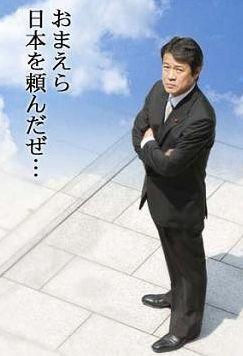 中川空.JPG