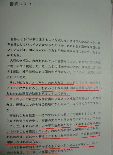 扉0002.JPG