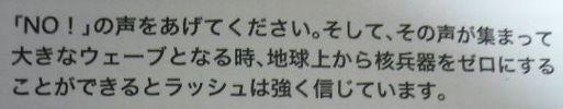 扉0004.JPG