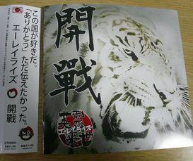 扉0048.JPG