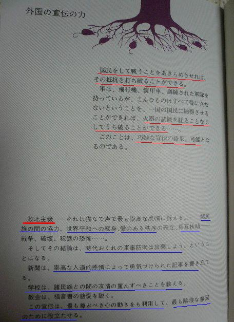 扉20001.JPG