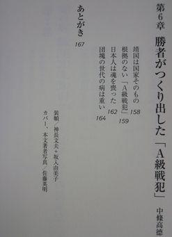 P1010216.JPG