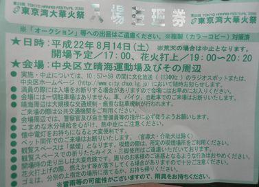 P1010271.JPG