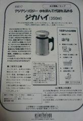 P1010311