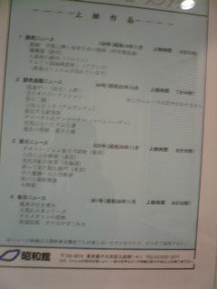 P1040464.JPG