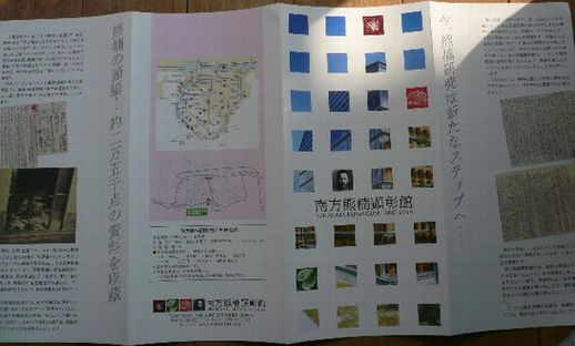 P1060760.jpg