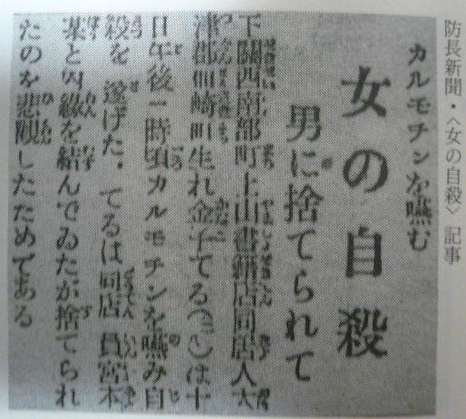 P1070779.JPG