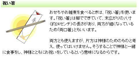 iwaibashi.JPG