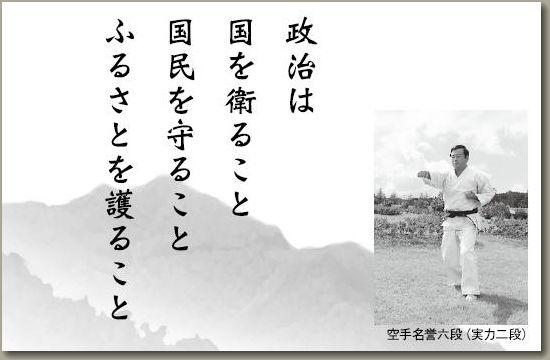 nariaki4.JPG