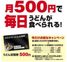 pass_2008_1