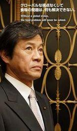 中川グローバル.JPG