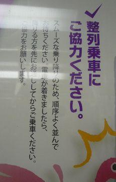 扉0003.JPG