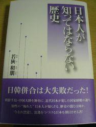 扉0005.JPG