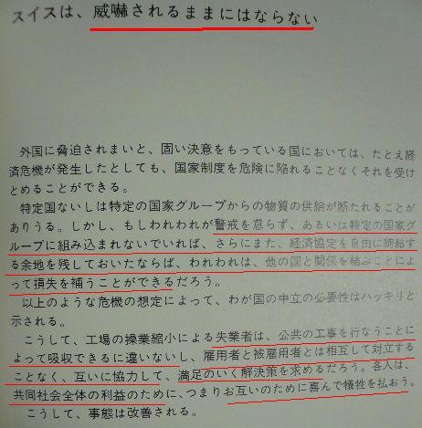 扉0007.JPG