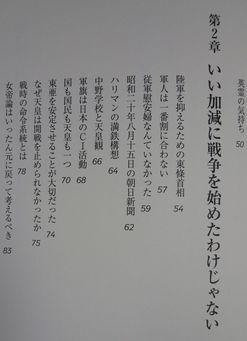 P1010213.JPG