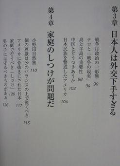 P1010214.JPG