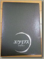 P1010976.JPG