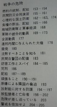 P1060349.JPG