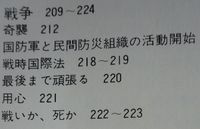 P1060350.JPG