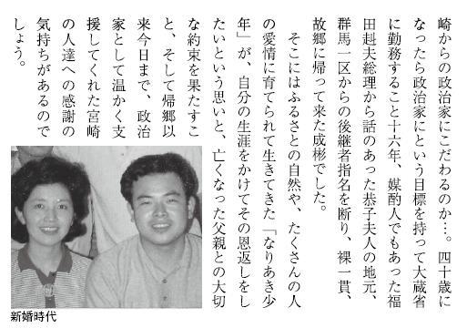 nariaki2.JPG